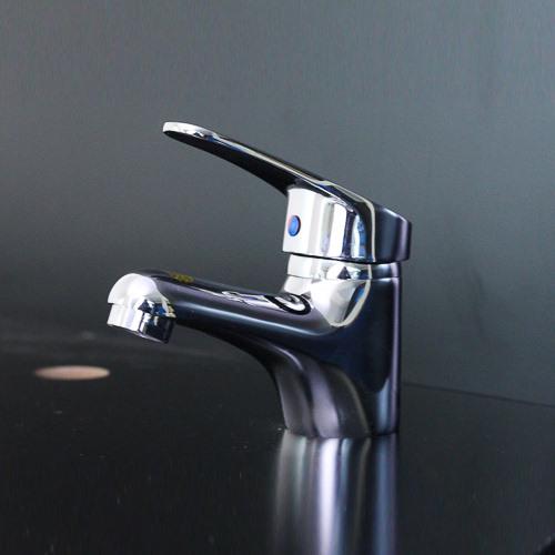 Basin mixer KSH 2500